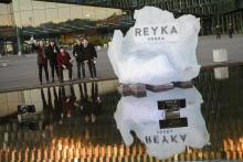 Band, Caveman, in Iceland promoting Reyka Vodka